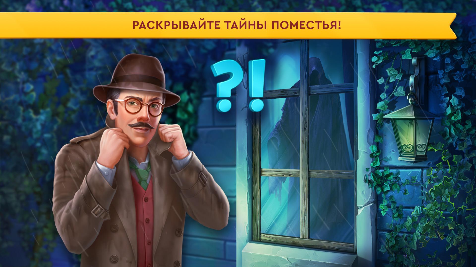 Post_3_ru_