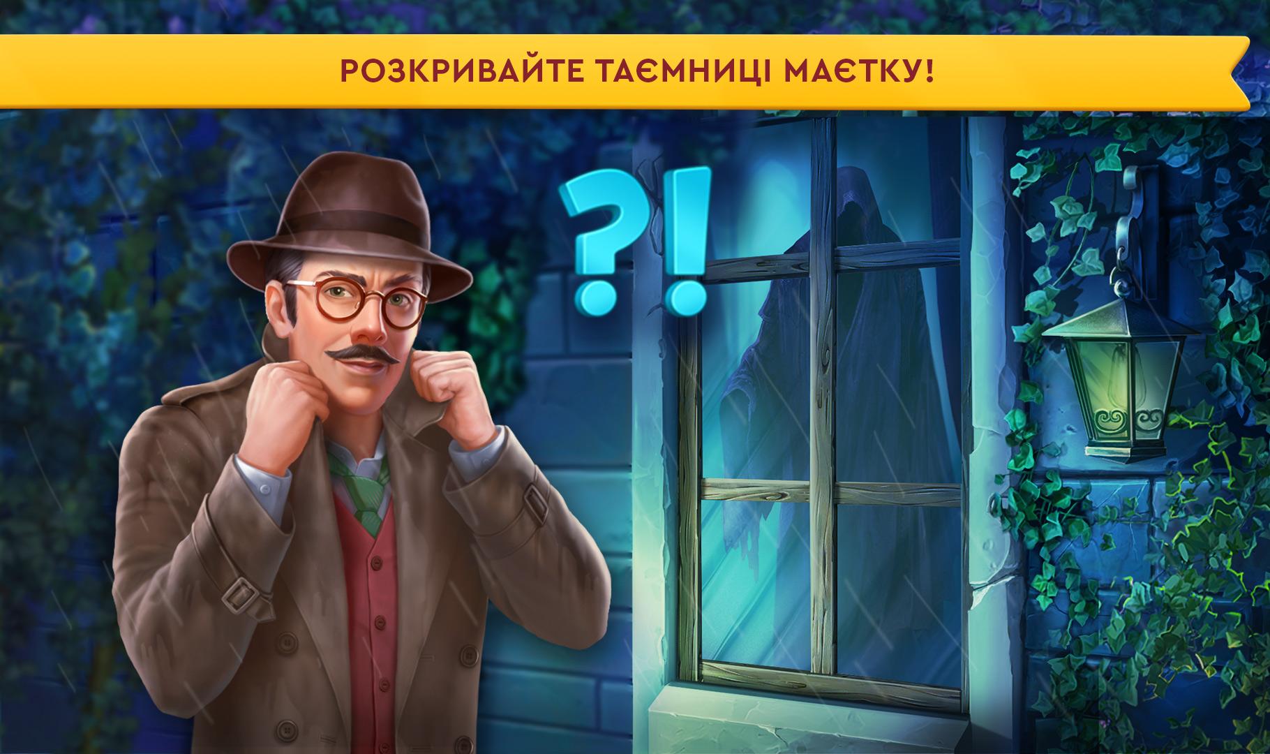 Post_3_ukr