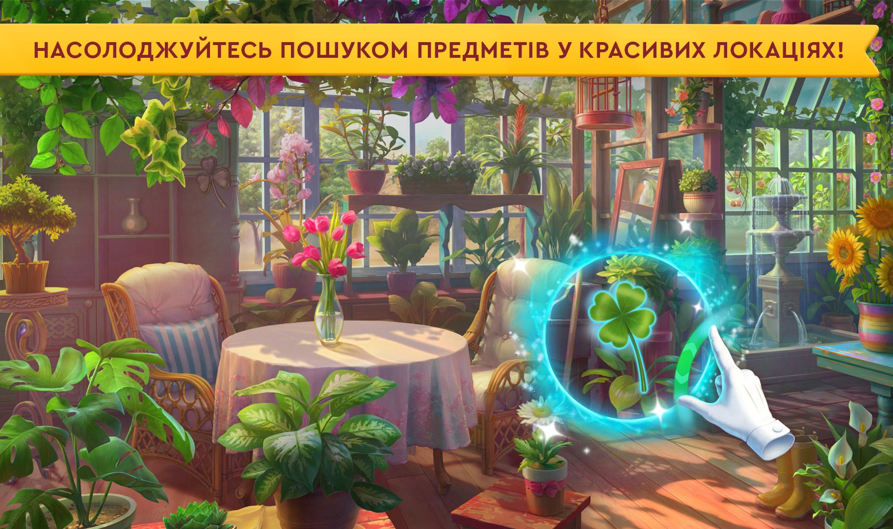 Post_4_ukr