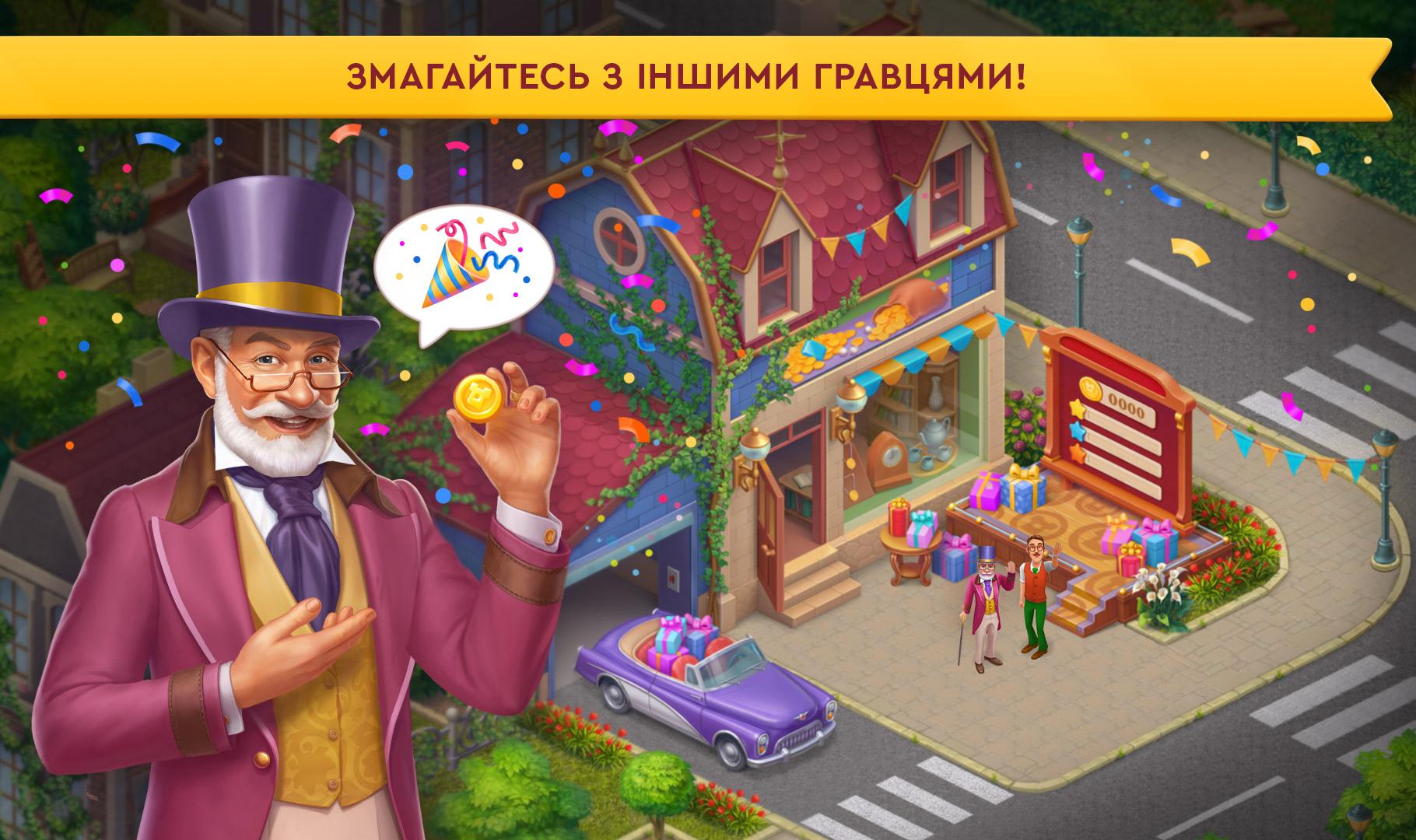 Post_5_ukr