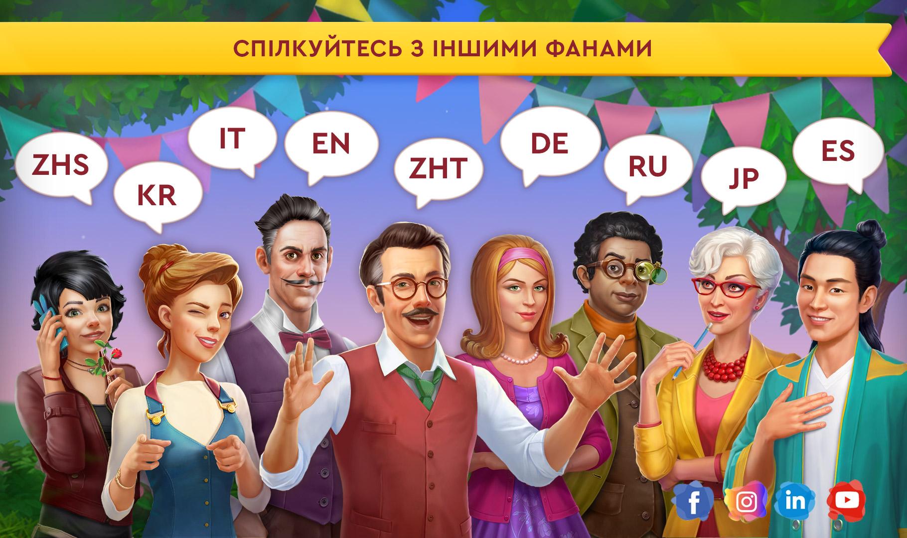 Post_6_ukr
