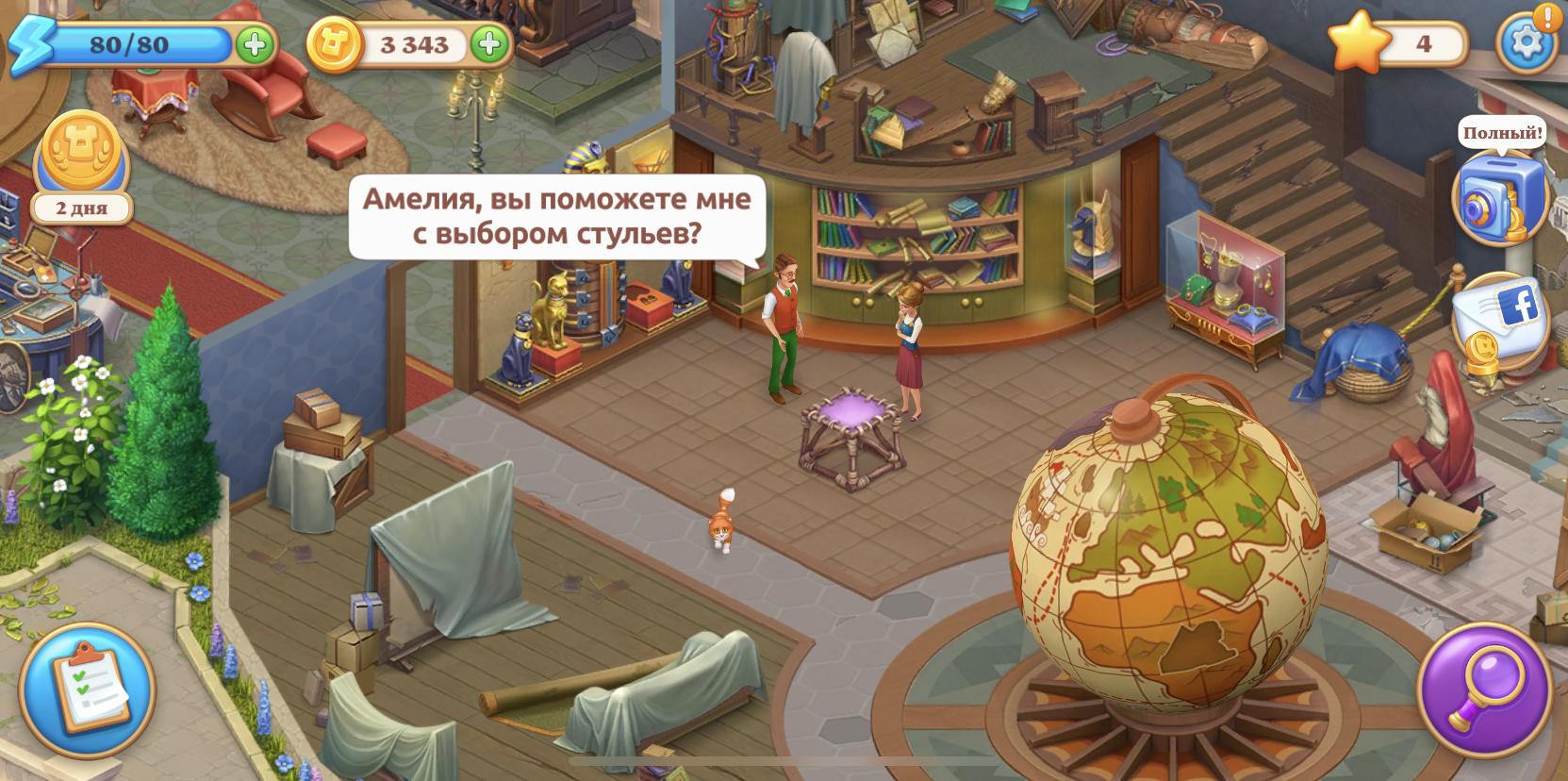 Казуальные игры: что это, какими они бывают и как развивается жанр