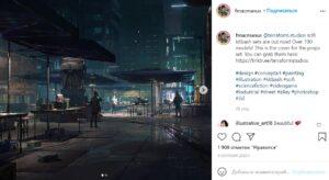 Сказочные замки и забавный сюрреализм: вдохновляющие аккаунты digital-художников в Instagram