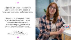 Нина Ляшук